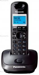 Panasonic KX-TG2521CAT в интернет магазине Планета Электроники