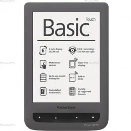 Pocket book PB624-Y в интернет магазине Планета Электроники